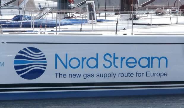 Несмотря насанкции «Северный поток— 2» сохранит свою рентабельность
