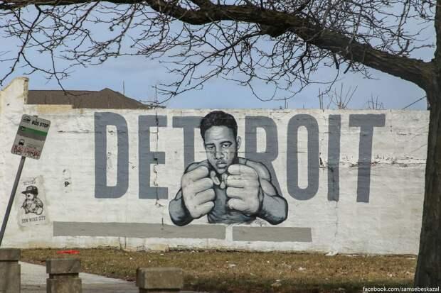 Красивый и ужасный Детройт на красочных фото