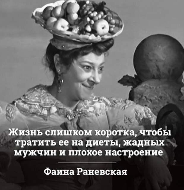 Преимущества бальзаковского возраста — цитаты великих женщин