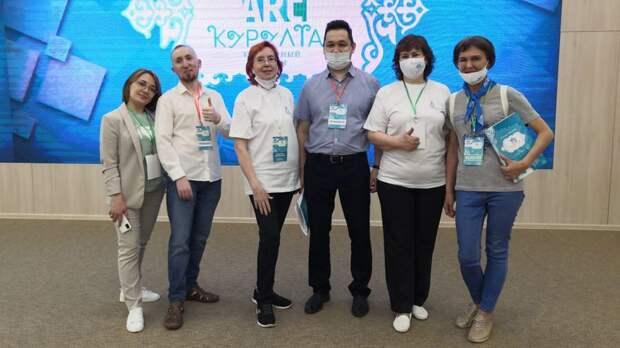 В Башкортостане начали отсчитывать дни до Всемирной Фольклориады