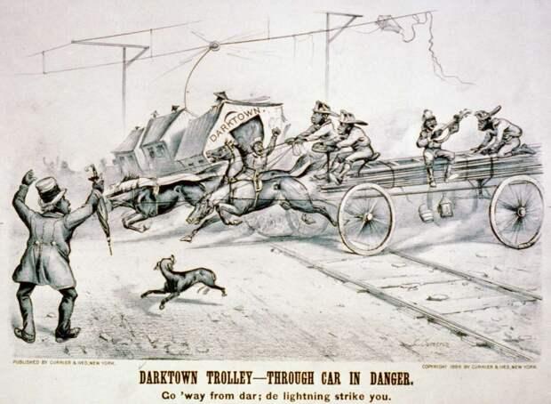 Дарктауский трамвай - в момент возникновения опасности движению