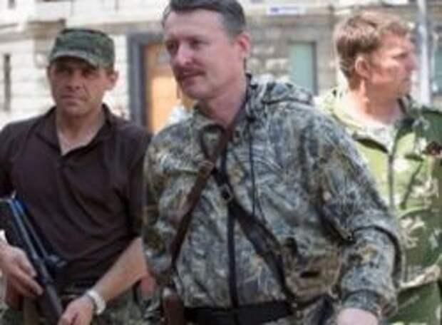 Новость на Newsland: Игорь Стрелков вернулся в Новороссию
