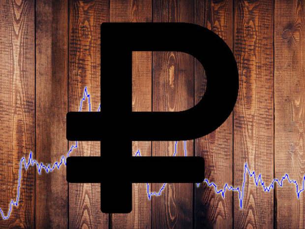 Аналитик CMS Institute: Рубль равнодушен к колебаниям доллара