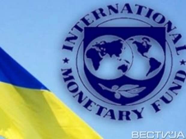Сегодня МВФ определится с очередным траншем