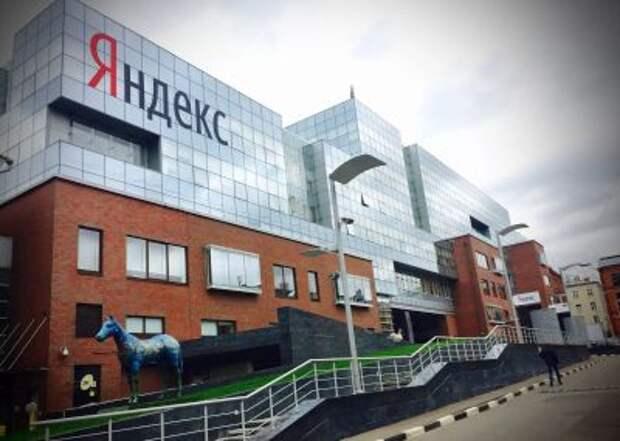"""""""Яндекс"""" запустит сервис безналичной оплаты Yandex Pay"""