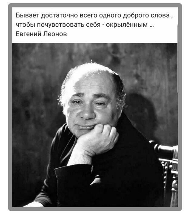 «Вот теперь ты народный актер»: как Андрея Миронова признали зрители – рассказывает Рязанов