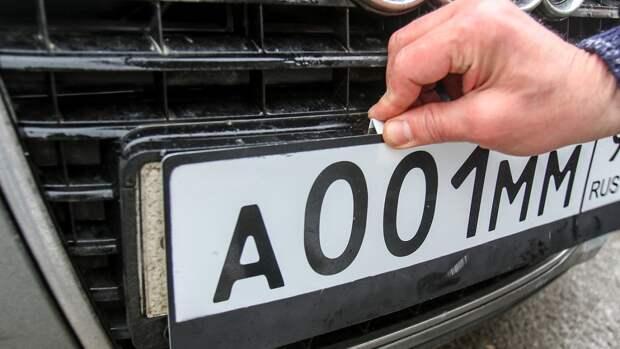 «Матерный» госномер продают за 150 тыс. рублей в Саранске