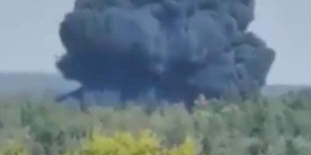 После крушения Ил-112В завели дело
