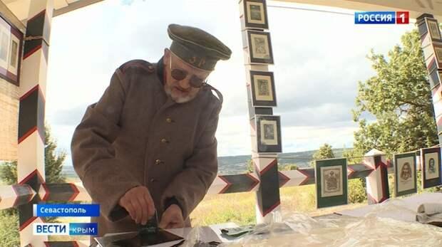 Военно-исторический фестиваль стартовал под Севастополем