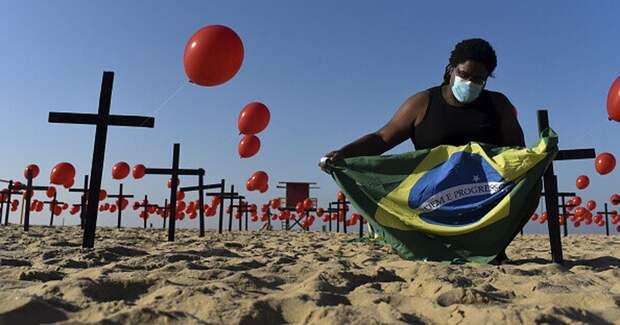 «Идеальный шторм»: почему Бразилия стала лабораторией для новых штаммов коронавируса