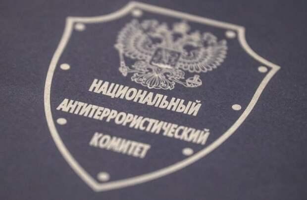 В Севастополе прошло заседание антитеррористической комиссии