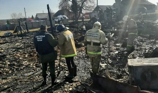 Бастрыкин взял наконтроль дело огибели 5 детей впожаре под Нижним Тагилом