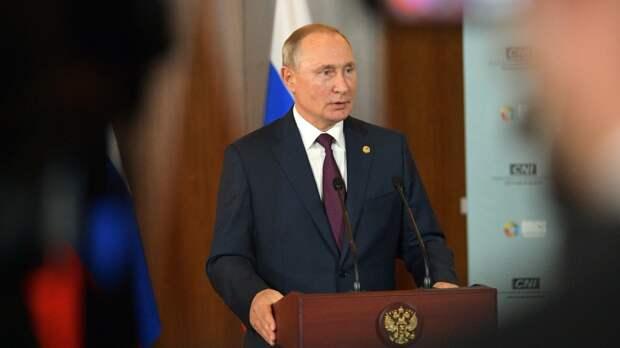 Путин заявил о возрастающей роли прогнозирования из-за выхода США из ДРСМД