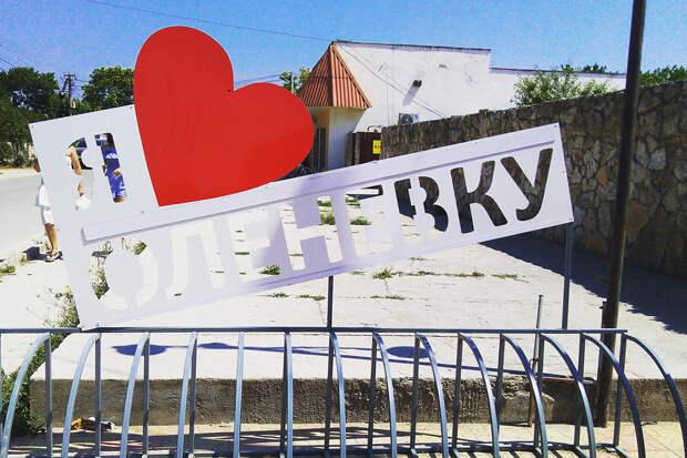 Как с пользой провести отпуск в Крыму