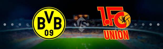 Боруссия (Дортмунд) - Унион (Берлин): Прогноз на матч 21.04.2021