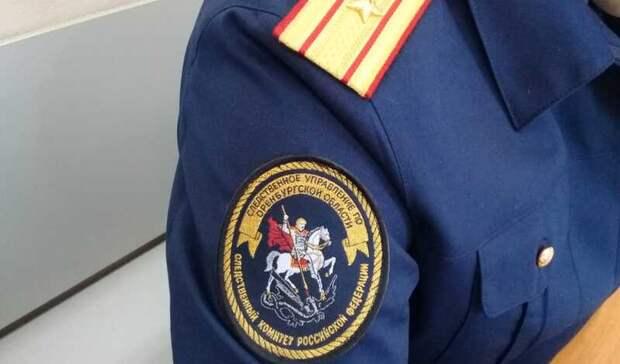 В Оренбургской области задержали банду вымогателей
