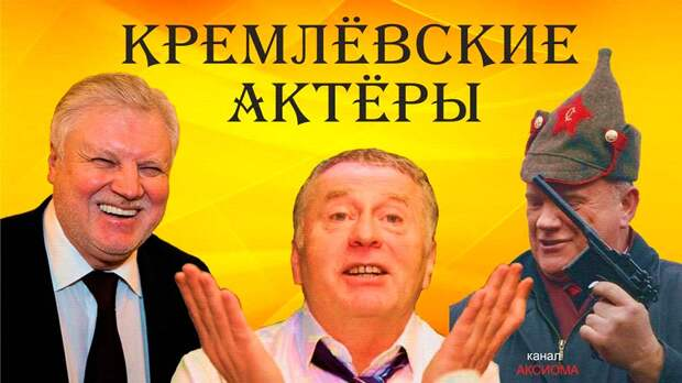 Ручной кремлевский клоун отказался считать Навального оппозиционером