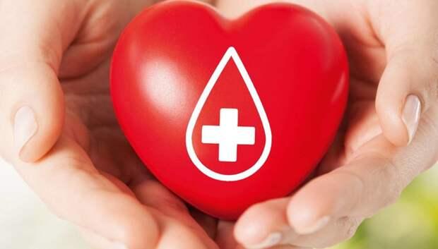 В Подольске 4 октября пройдет сбор крови у доноров к 90‑летию Подмосковья