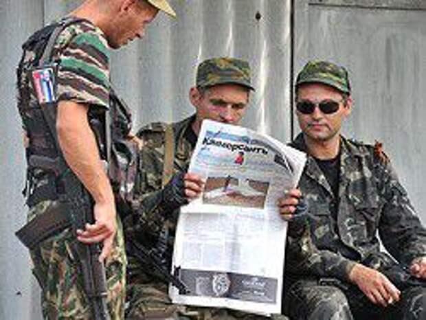 Новость на Newsland: На Украине стали запрещать пророссийскую печать