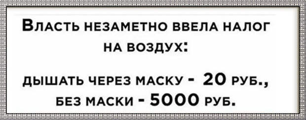 h-(50) (500x196, 75Kb)