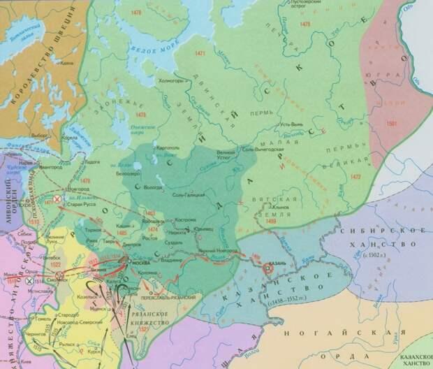 Русские походы в Югру в XI - XVI вв.
