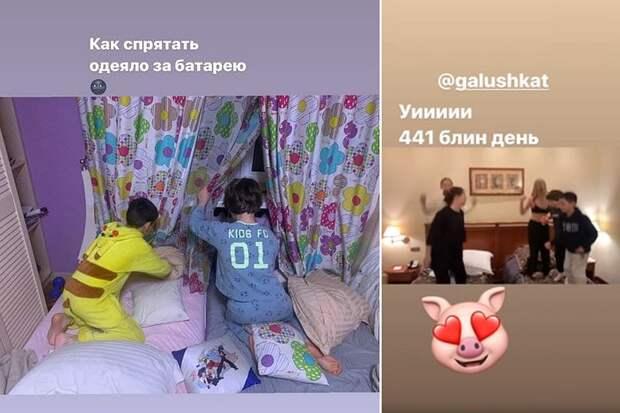 Сестра Веры Брежневой показала подросших детей Александра Цекало