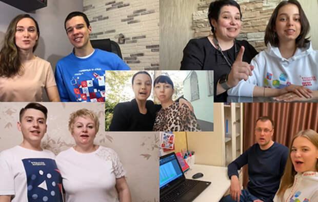 """Школьники в регионах провели """"Родительское собрание наоборот"""""""