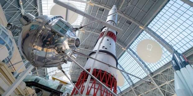 Гостями Всемирной недели космоса на ВДНХ стали около 100 тыс человек/mos.ru