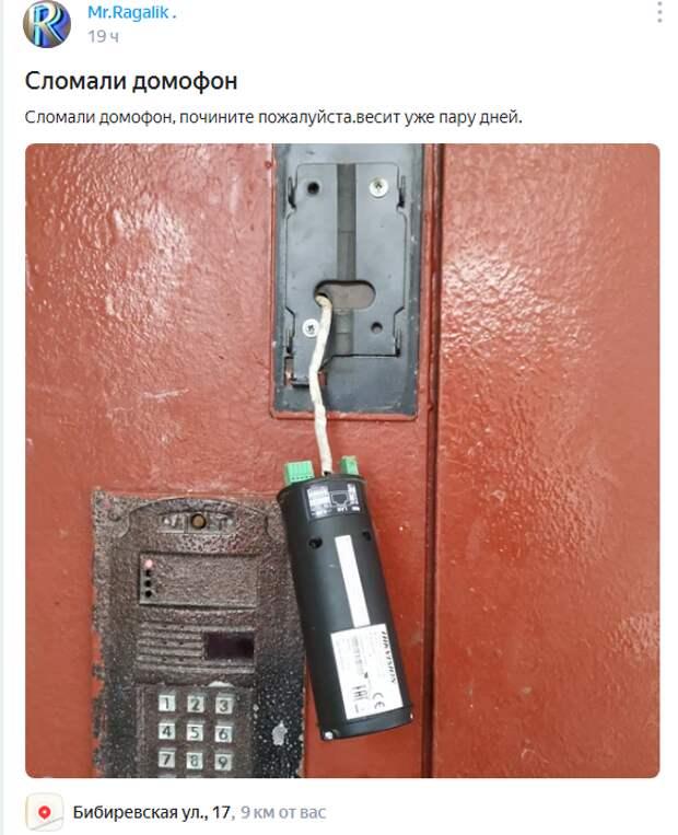 Камеру видеонаблюдения в доме на Бибиревской отремонтируют