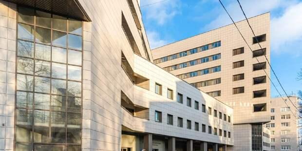 Собянин: Центр амбулаторной онкопомощи в Боткинской больнице готов к открытию