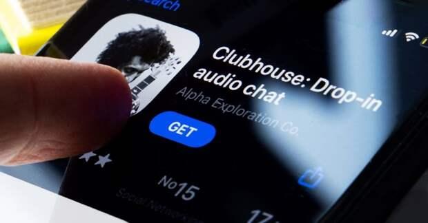 Clubhouse начал тестировать приложение для Android