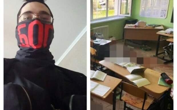 Расстрел в Казани: отморозок убивал школьников в упор
