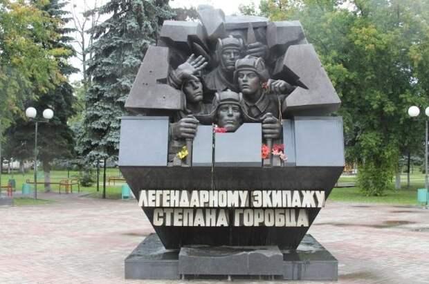 """Картинки по запросу """"Степан Горобец"""""""