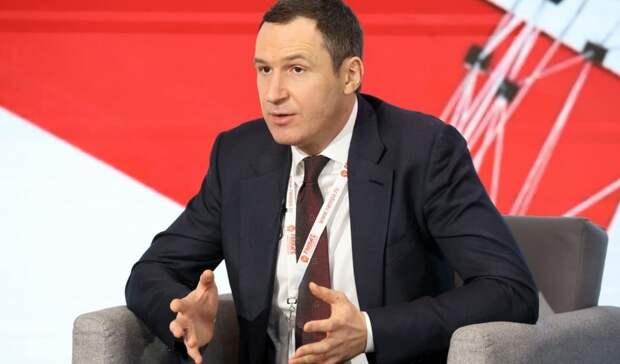 РЭО профинансирует создание мощностей по утилизации ТКО через облигации