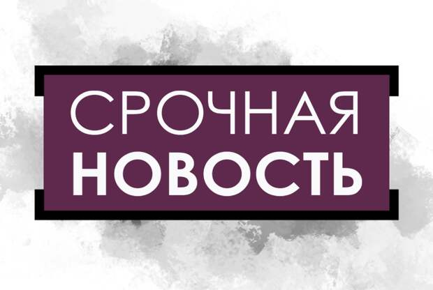 """В РФПИ объявили о регистрации вакцины """"Спутник Лайт"""" в России"""