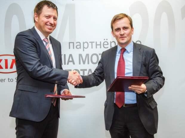 Total Vostok и KIA Motors RUS объединяют усилия