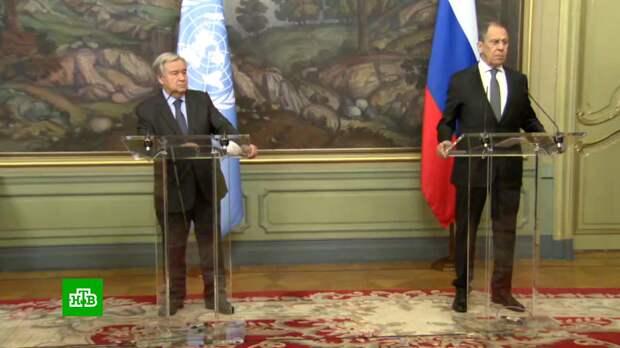 Лавров провел переговоры в Москве с генсеком ООН