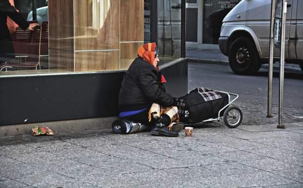 Счетная палата заявила о росте бедности в России