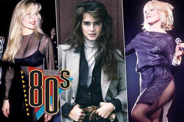 Назад, в прошлое: модные приёмы 80-х, которые стоит повторить сегодня