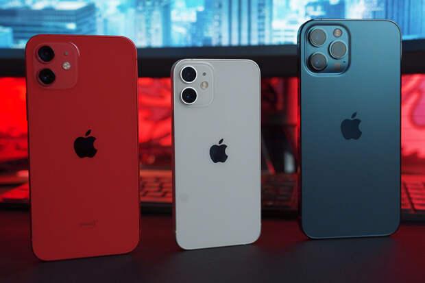 Apple отказалась от производства одной из версий iPhone 12