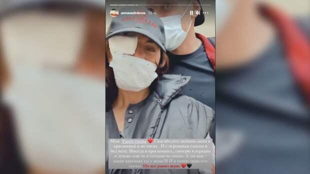 Певице Анне Седоковой потребовалась экстренная операция на глазу