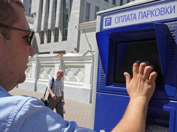 В Белгороде вводят платные парковки
