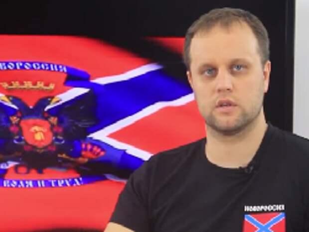 Новость на Newsland: Павел Губарев: на мнение олигархов нам наплевать