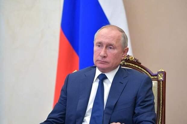 Путин рассказал об отличительной черте российских мужчин
