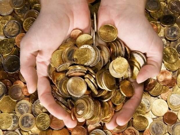Денежные дни: когда финансовая удача сама пойдет к вам в руки?
