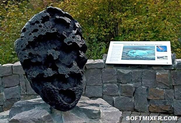 История украденного метеорита