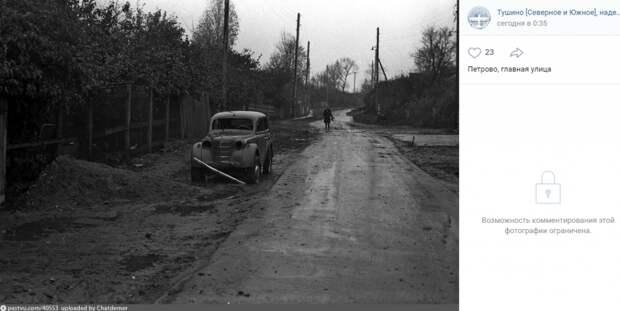 Фото дня: исчезнувшая деревня Петрово