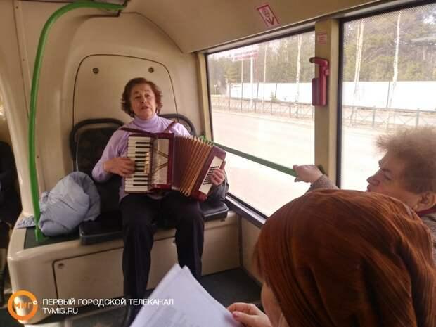 Пассажиры городского автобуса в Ноябрьске спели военные песни под аккордеон