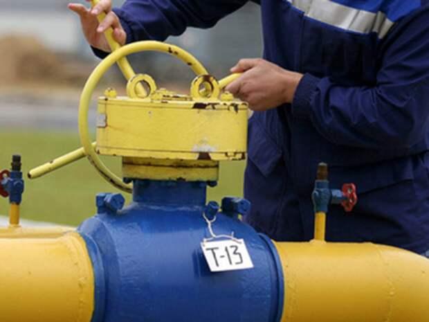 """Украинский """"Нафтогаз"""" хочет отнять деньги у """"Газпрома"""""""