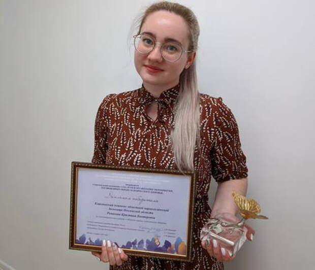 Медицинский психолог из Пензы удостоена премии «Золотая бабочка»